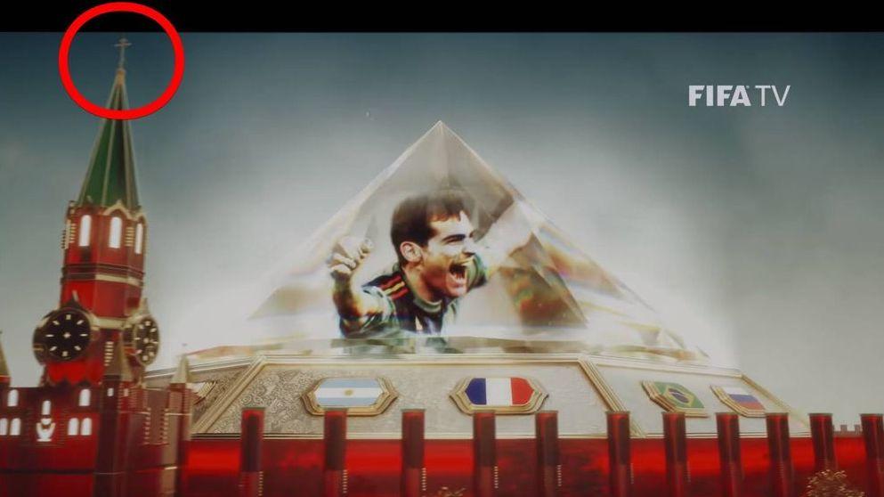 Кадр из официальной заставки Чемпионата мира по футболу ФИФА 2018 года.