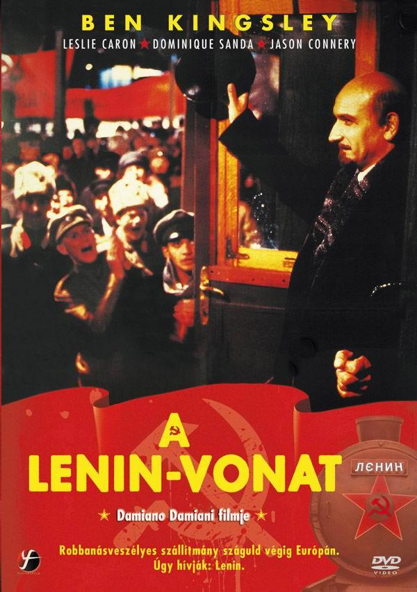Фото - https://www.kinopoisk.ru/film/326606/