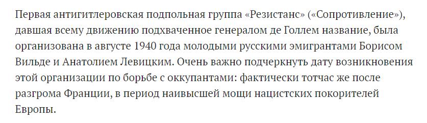 Подробнее — https://vk.com/@-141994462-belaya-akaciya-protiv-svastiki