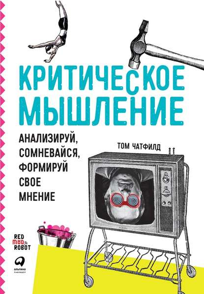 Картинка - https://www.litres.ru