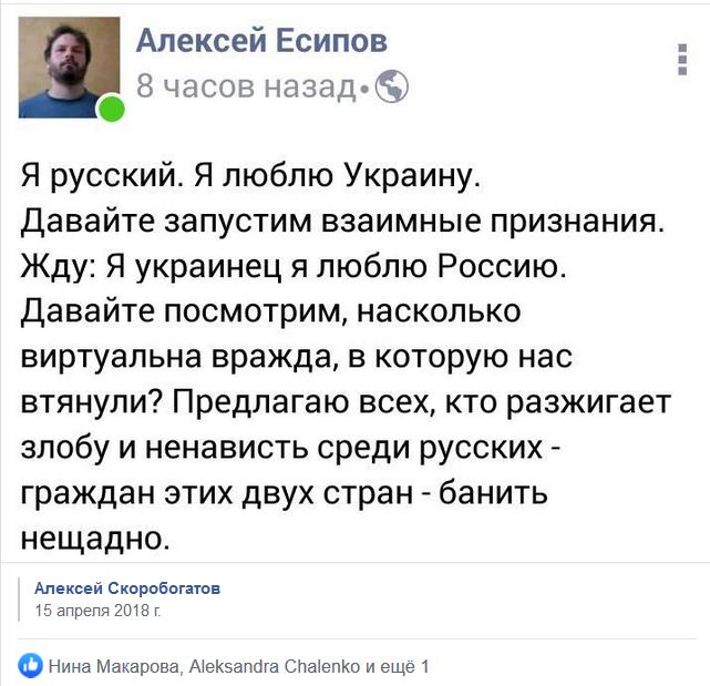 Публикация на Фэйсбук