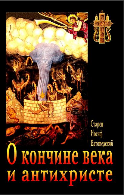 Фото - https://be2.aldebaran.ru/static/bookimages/36/95/52/36955231.bin.dir/36955231.cover.jpg