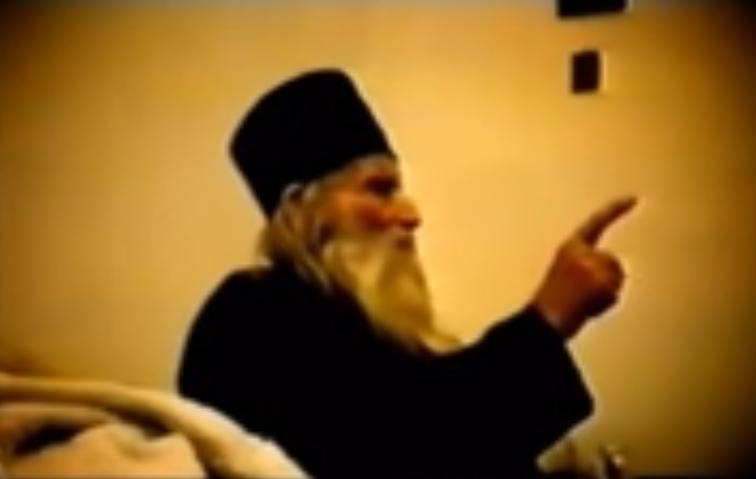 Старец Гавриил Бошнянский