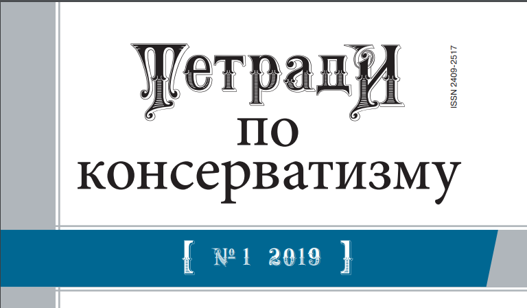 Режим доступа: http://isepr.ru/upload/iblock/8c1/internet_01_2019.pdf