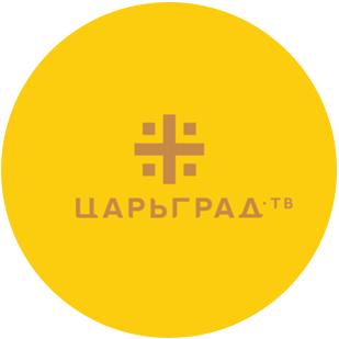 Эмблема телеканала «Царьград-ТВ»
