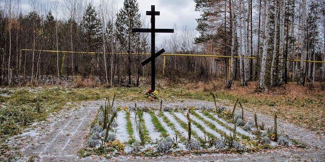 Неправильный крест на Поросенковом логу