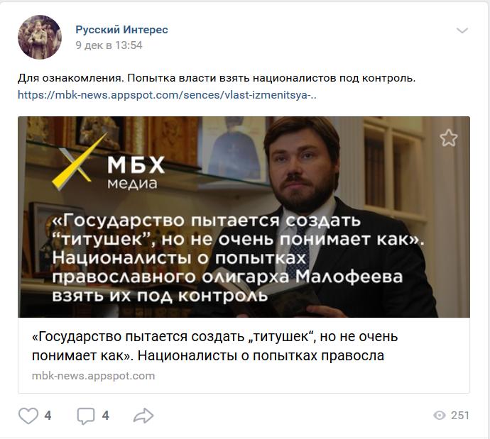 https://vk.com/russianint?w=wall-148092800_21396