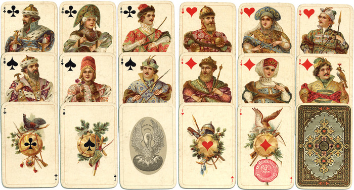 """Я с бабушкой в конце 1980-х и в начале 1990-х играл этими картами в """"Подкидного дурака"""". Они мне очень нравились, я не хотел играть другими картами. В детском саду эта игра была строго запрещена. Сейчас многие священники тоже это не приветствуют. Известно, что в карты любил играть А. С. Пушкин. Николай II любил играть в безик. Это интеллектуальная карточная игра, предназначенная для четверых или троих игроков, целью которой является быстрее других набрать тысячу очков."""