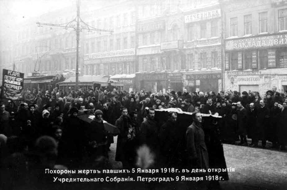 Среди погибших были эсеры Е. С. Горбачевская, Г. И. Логвинов и А. Ефимов. Через несколько дней жертвы были похоронены на Преображенском кладбище.