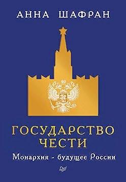 https://www.bookvoed.ru/book?id=9303529