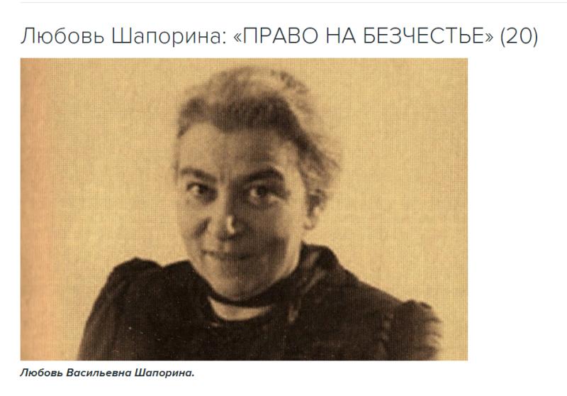 Публикация от 19 января 2020 г. https://sergey-v-fomin.livejournal.com/403084.html