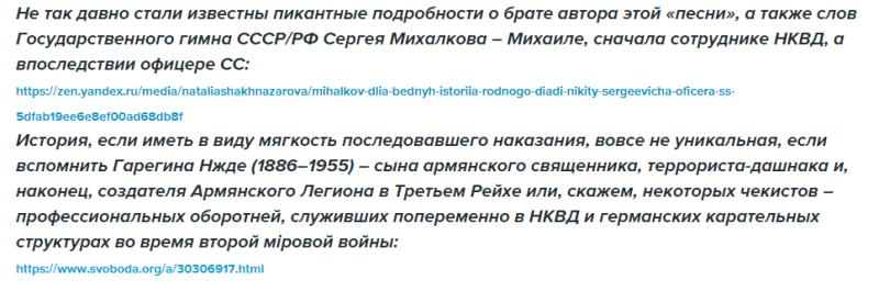 https://sergey-v-fomin.livejournal.com/403084.html