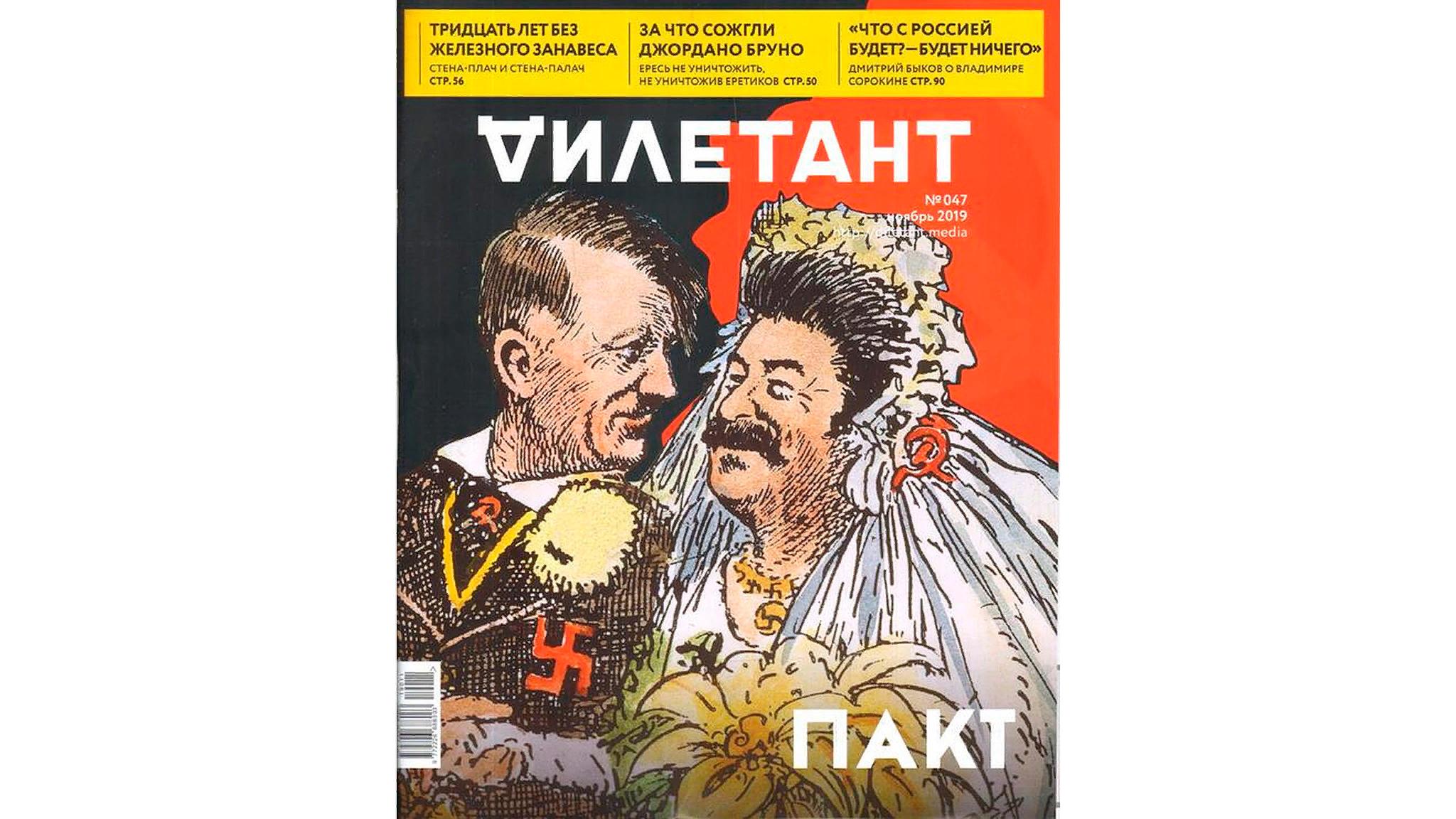 https://jrnlst.ru/knizhnyy-magazin-vernul-izdatelyam-novyy-nomer-zhurnala-diletant