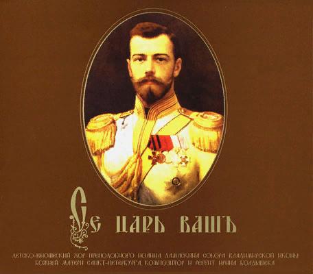 Официальный сайт http://damaskinhor.ru/page4