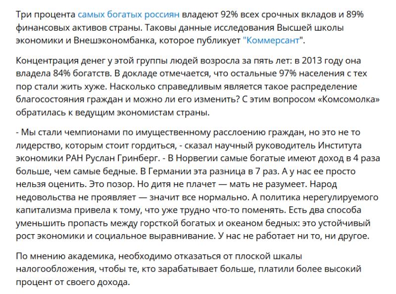 https://www.spb.kp.ru/daily/26966.7/4020872/