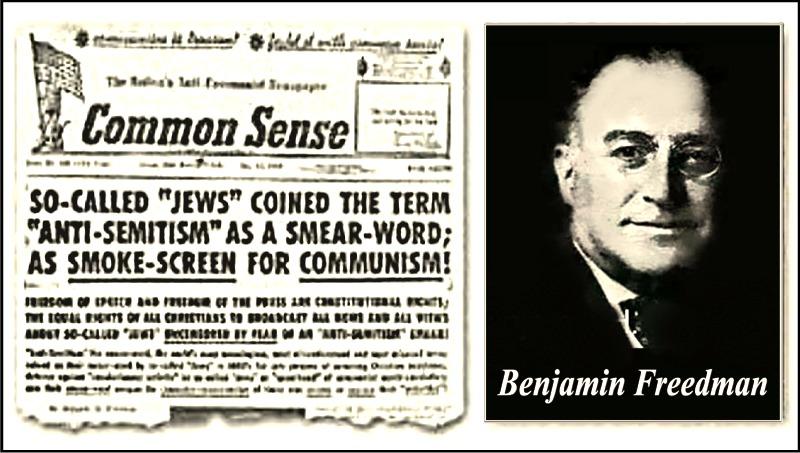 Статья в газете «Здравый смысл», издаваемой Фридманом. Так называемые «евреи» придумали термин антисемитизм как слово для поливания гразью: Это дымовая завеся для продвижения коммунизма.