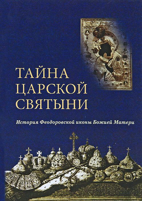 https://bookprose.ru/pictures/1005806154.jpg