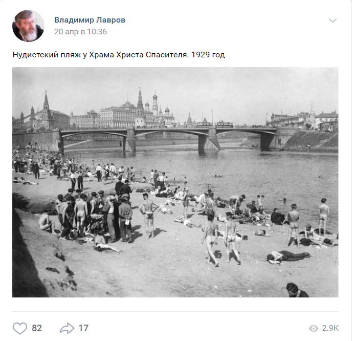 Скриншот - https://vk.com/vmlavrov?w=wall170632696_16985%2Fall