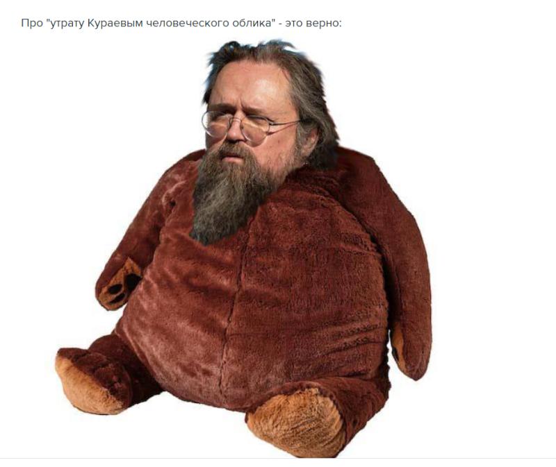 Скриншот - https://diak-kuraev.livejournal.com