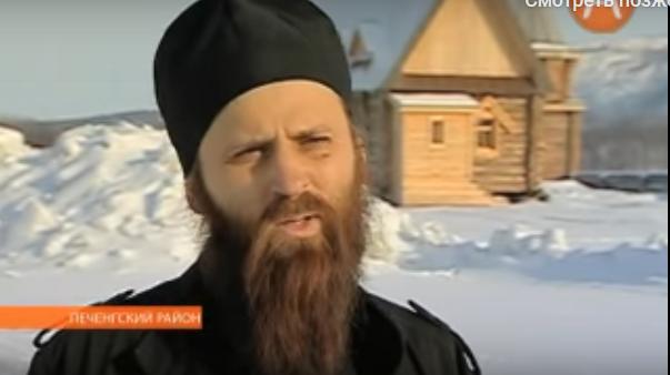 Иеромонах Даниил Топоев - игумен Трифоно-Печенгского монастыря до 2015 года