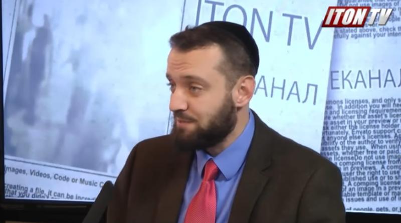 Раввин Михаил Финкель, доктор юридических наук