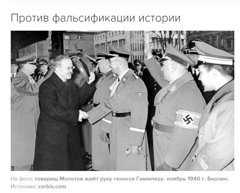 Скриншот - https://germanych.livejournal.com/189405.html