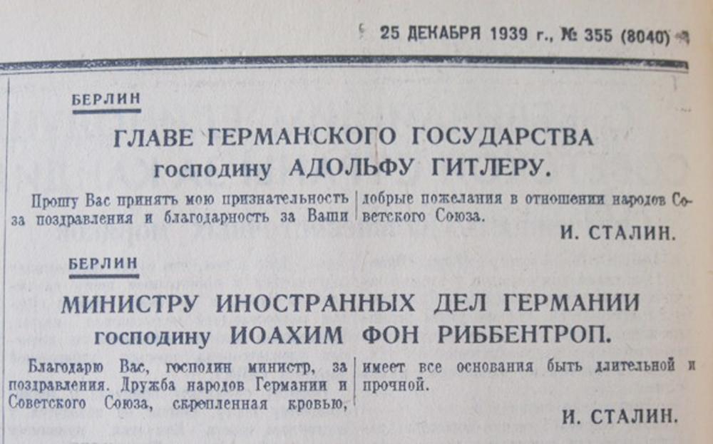 Фото - https://cstor.nn2.ru/forum/data/forum/images/2011-09/39327062-pics.5.jpg