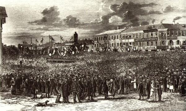 Открытие памятника А. С. Пушкину в Москве 6 июня 1880 года