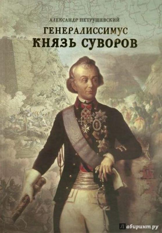 Подробнее: https://www.labirint.ru/books/518910/