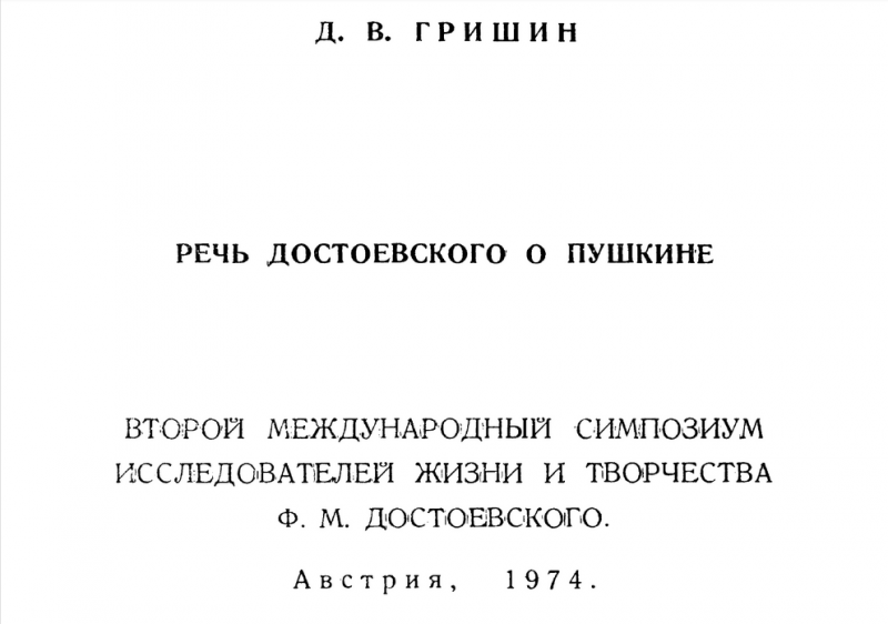 Published byThe Department of Russian Language and Literature University of Melbourne Parkville, Melbourne, 3052 Australia.