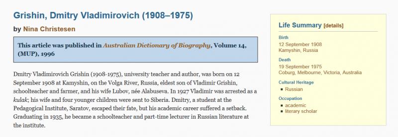 http://adb.anu.edu.au/biography/grishin-dmitry-vladimirovich-10373