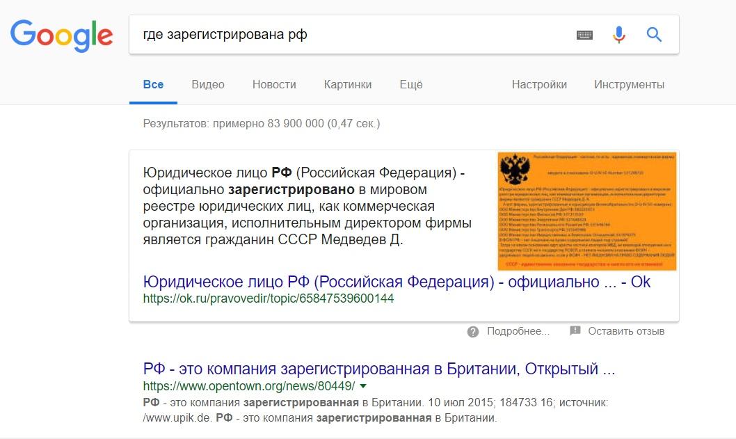 http://nashaplaneta.su/news/evgenij_fjodorov_prjamoj_ehfir_26_07_2019/2019-07-27-73079