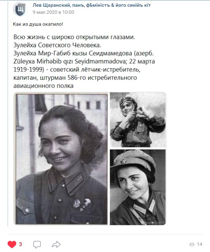 Вот о таких людях сейчас фильмы не снимают. В 1941 году ей было 22 года. В 1945 - 26 лет. https://vk.com/id5079750?w=wall5079750_40064%2Fall