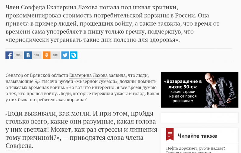 https://www.gazeta.ru/social/2018/11/20/12065797.shtml