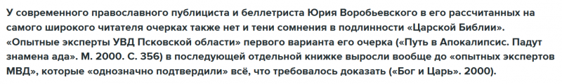 https://sergey-v-fomin.livejournal.com/190100.html