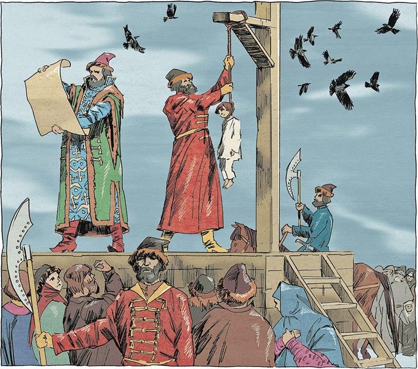 Казнь сына Марины Мнишек Ивана Дмитриевича (1611-1614) около Серпуховских ворот в Москве.  Современники утверждали, что петля не затянулась на шее мальчика, и он погиб от холода лишь несколько часов спустя. 24 декабря 1614 полякам было объявлено, что в Москве «Ивашка за свои злые дела и Маринкин сын казнен, а Маринка на Москве от болезни и с тоски по своей воле умерла» - Википедия.