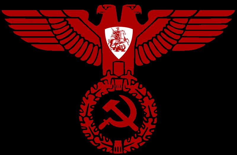 Национал-большевистский двуглавый орёл А. Дугина[1].