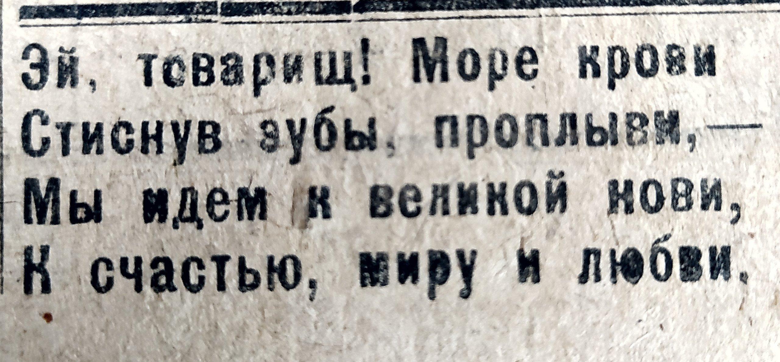 Источник - https://vk.com/wall-133933182_10135