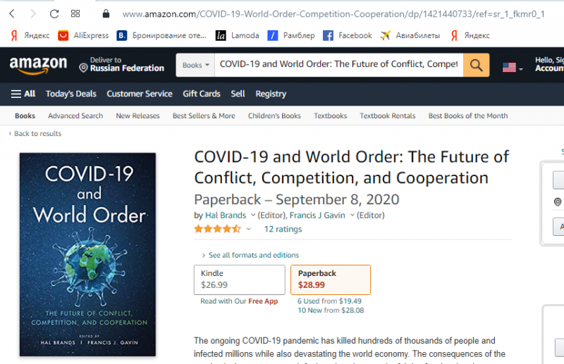 https://www.amazon.com/COVID-19-World-Order-Competition-Cooperation/dp/1421440733/ref=sr_1_fkmr0_1?dchild=1&keywords=COVID-19+and+World+Order%3A+The+Future+of+Conflict%2C+Competition%2C+and+Cooperation+2020&qid=1610153587&s=books&sr=1-1-fkmr0