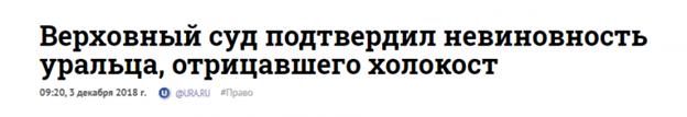 https://news.myseldon.com/ru/news/index/199804675