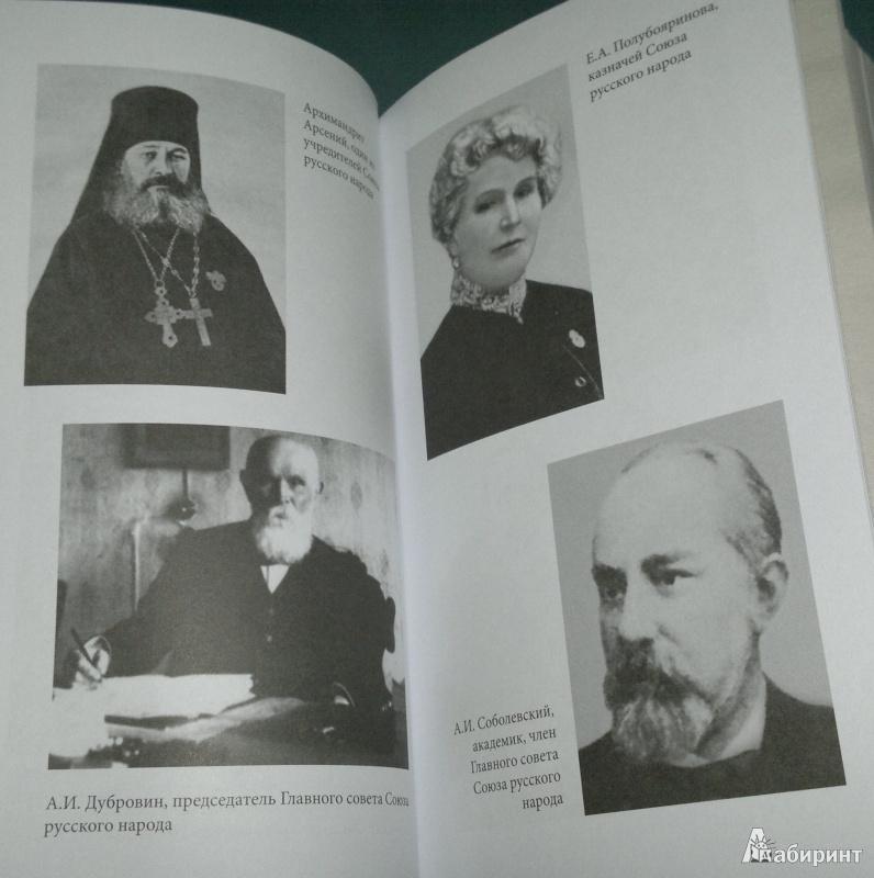 https://www.labirint.ru/screenshot/goods/387944/7/#