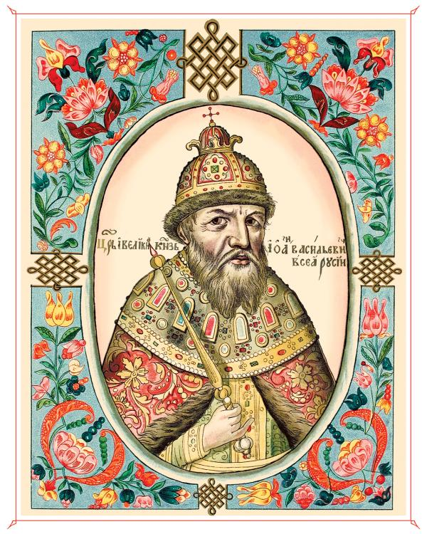 Ivan IV. Portrety, gerby i pechati Bolshoi gosudarstvennoi knigi 1672 g. [Portraits, Coats of Arms and Official Seals in the Great State Book of 1672] (from ru:Царский титулярник) St. Petersburg: Izd-vo Peterburgskgoi arkheologicheskago instituta, 1903 NYPL, Slavic and Baltic Division