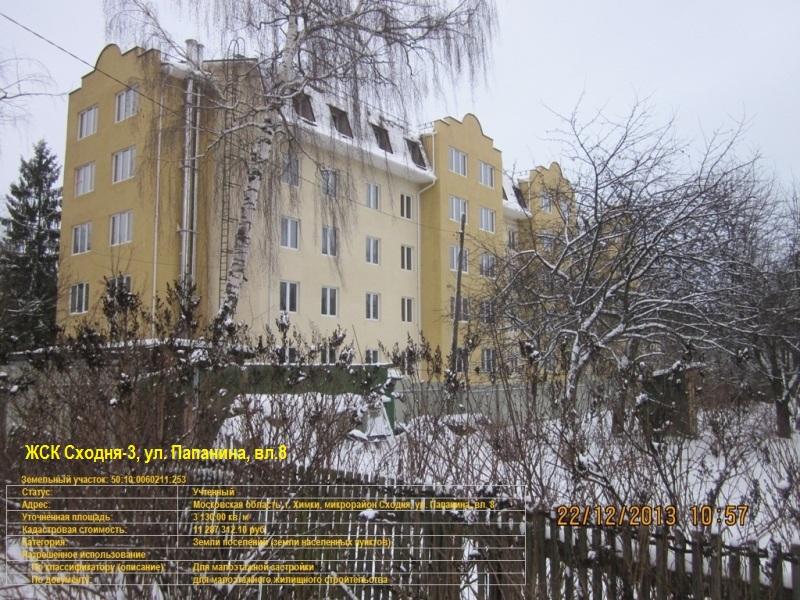 Dom-Jsk_shodnya1
