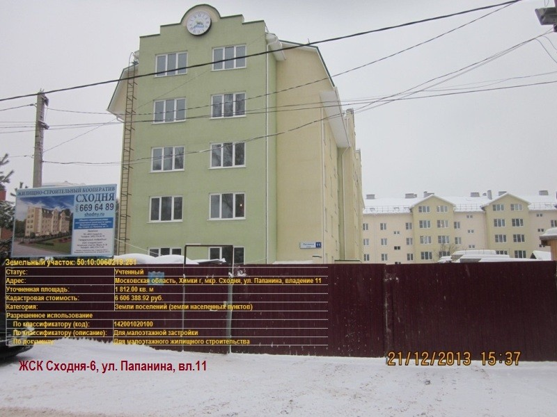 Dom-Jsk_shodnya4