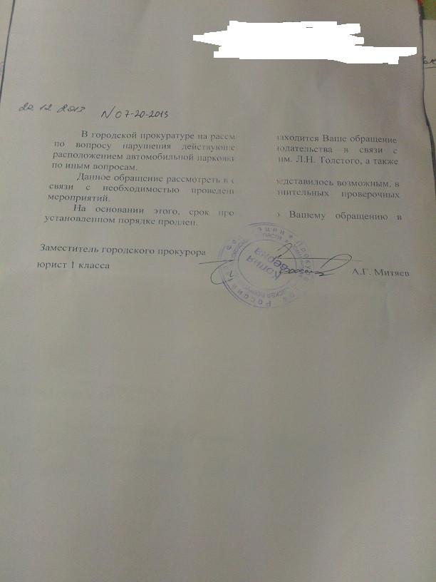 Mityaev-13-01-2014-1 (2)