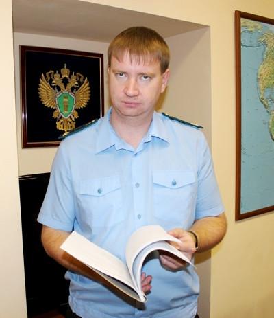 Ignatov2