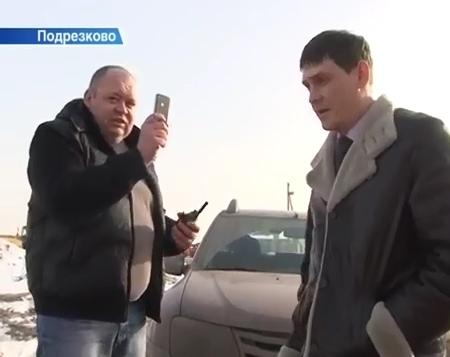 02-2014-Karasev-Andreev1