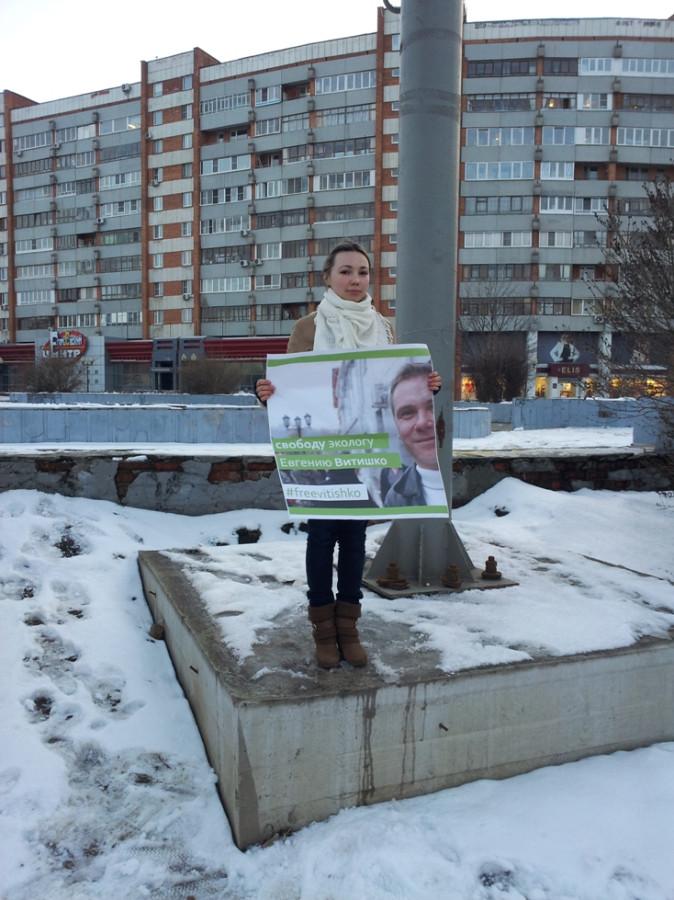 Витишко, Тула 6-03-2014-2