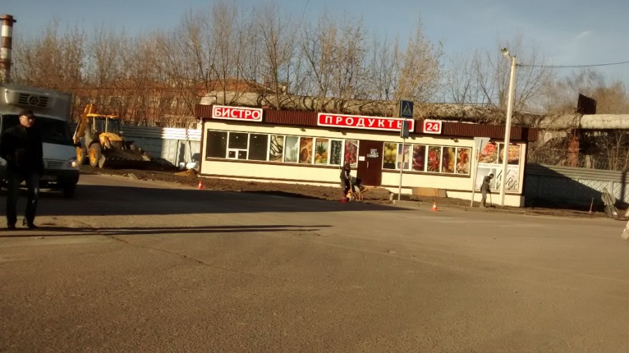 Palatka-03-2014