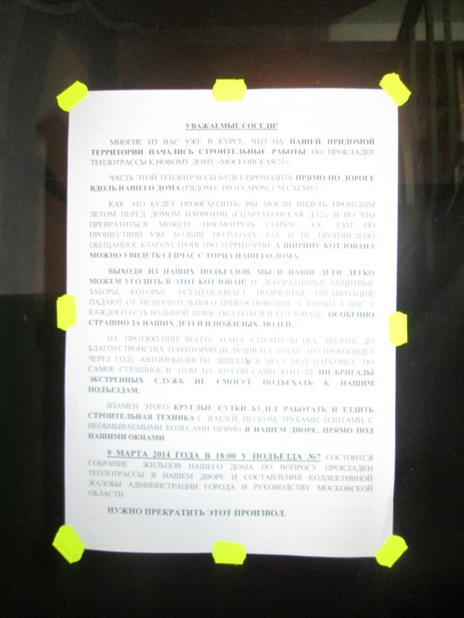 Teplotrassa1